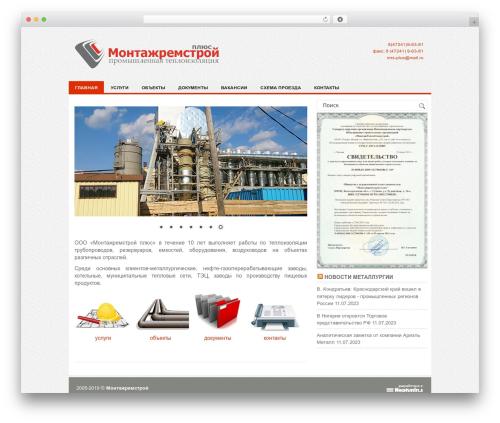 NewsBest newspaper WordPress theme - mrs-plus.ru