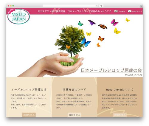 School free WP theme - msud-japan.com