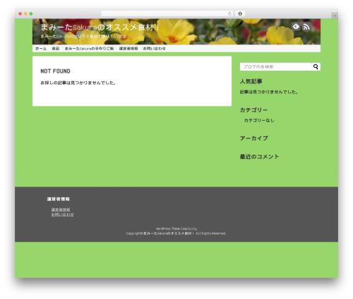 Simplicity1.4.0 theme WordPress - mami-ta.com