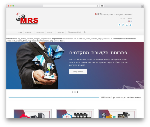 Wipi theme WordPress - mrs.co.il