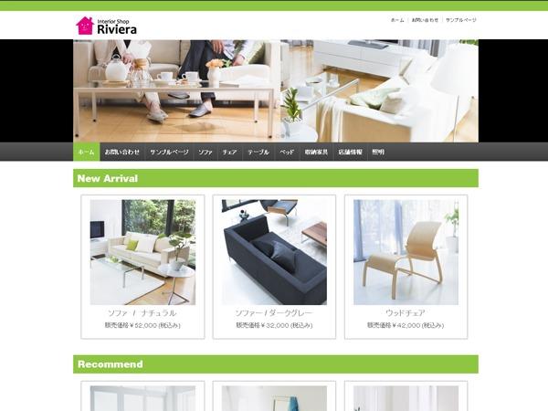 Best WordPress template Riviera