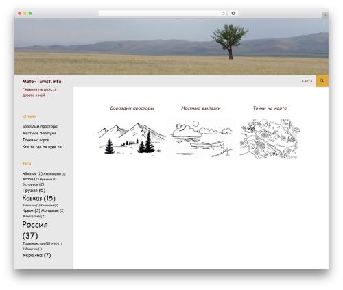 Free WordPress Companion Sitemap Generator plugin - moto-turist.info