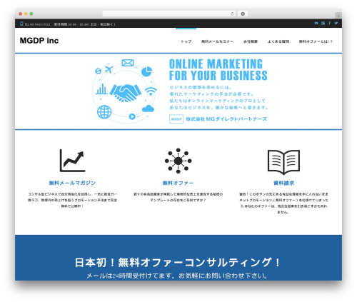 Formation free WordPress theme - mgdpinc.com