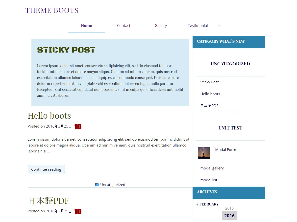 boots free WP theme