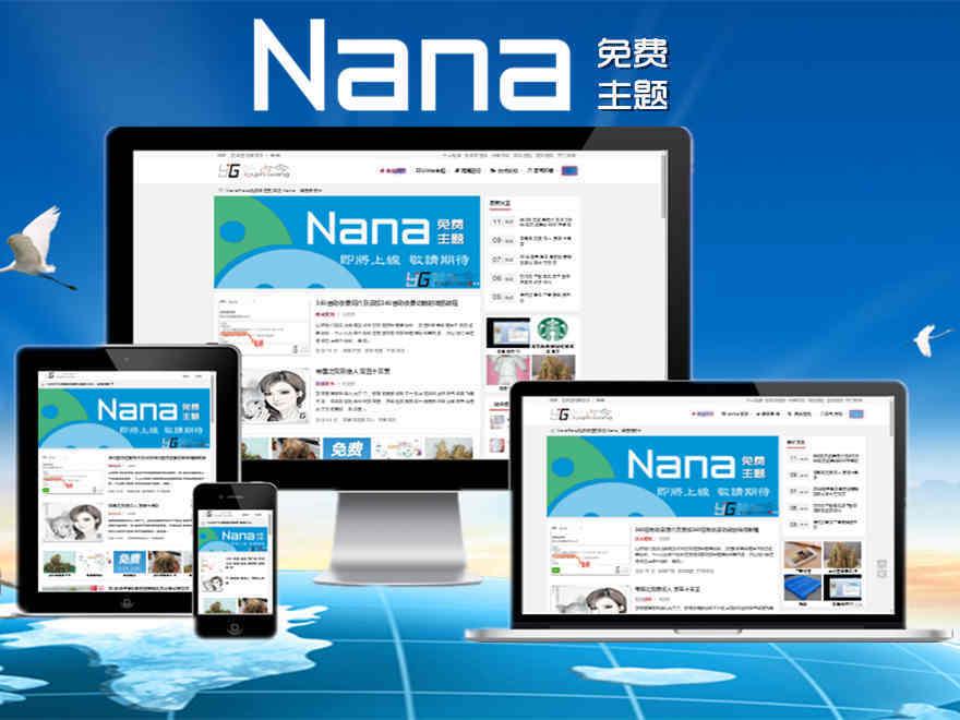 Nana WP theme