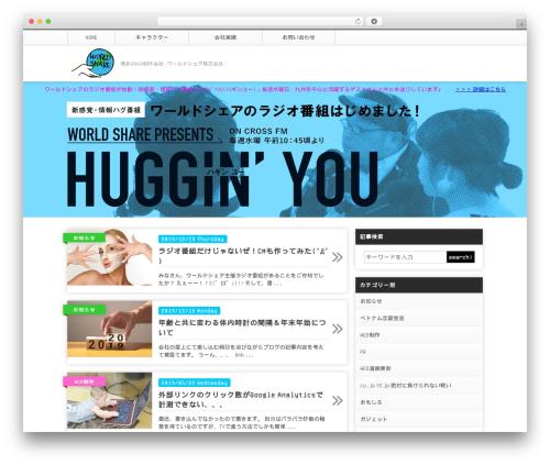Free WordPress Crayon Syntax Highlighter plugin - worldshare.jp