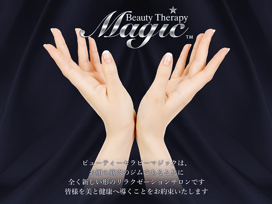 Theme WordPress Magic