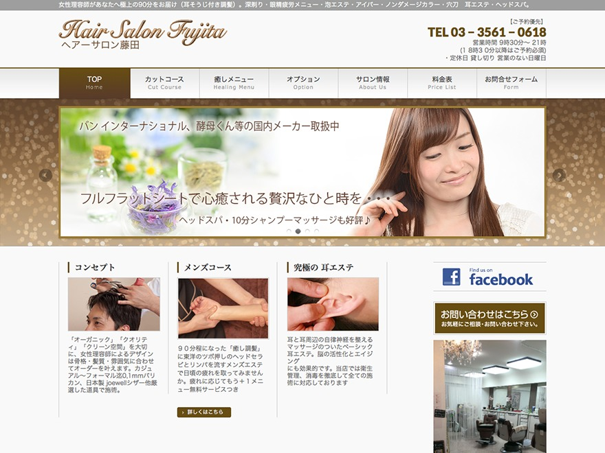 WordPress template ★BizVektor子テーマサンプル★