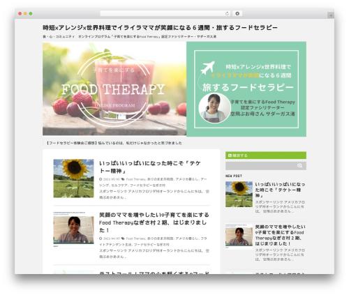 Best WordPress template stinger5ver20150505b - mama-topia.com