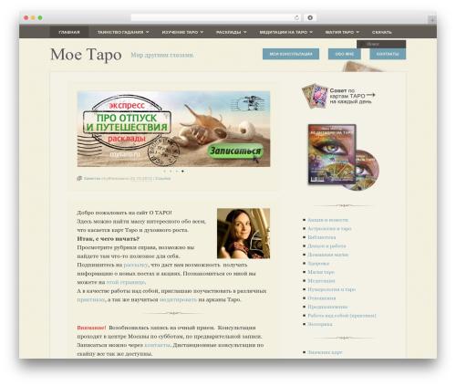 Free WordPress Append Link on Copy plugin - mytaro.ru