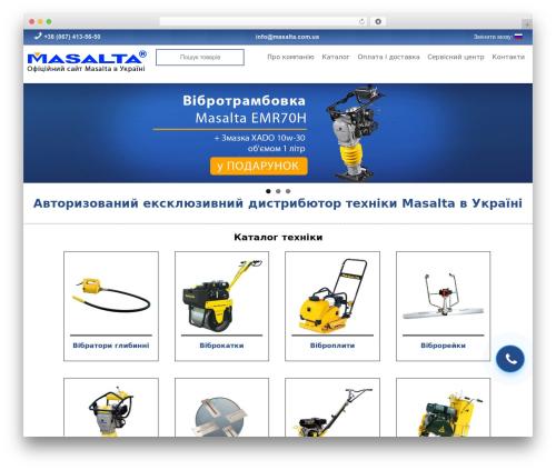 Formation theme WordPress free - masalta.com.ua