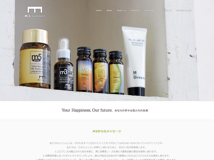 m3original WordPress template for business