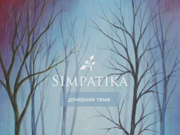 Simpatika Дочерняя тема WordPress theme design