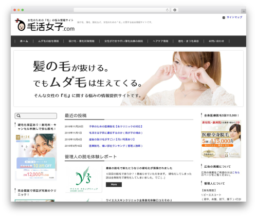 FSV002WP BASIC CORPORATE 05 (BLACK) WordPress theme - moukatsujoshi.com