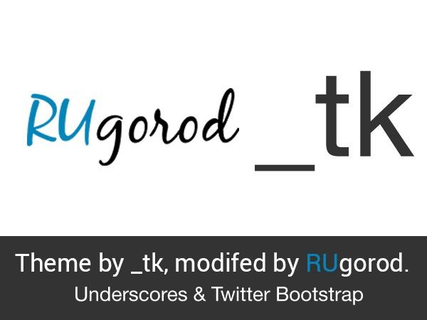 RUgorod_tk best WordPress template