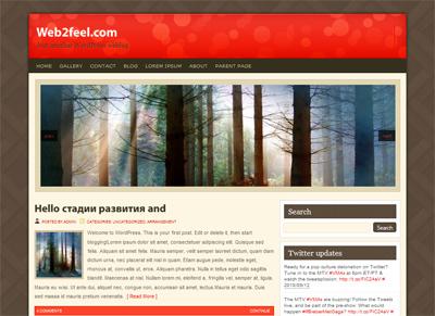 Proxima top WordPress theme