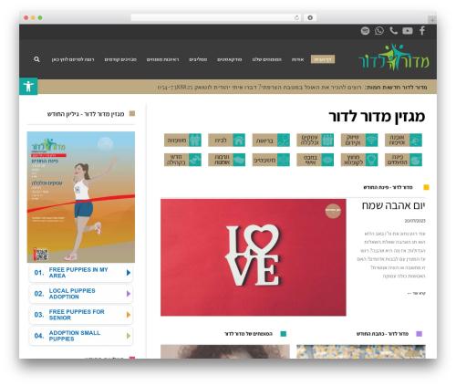 Scoop WordPress theme - medorledor.co.il