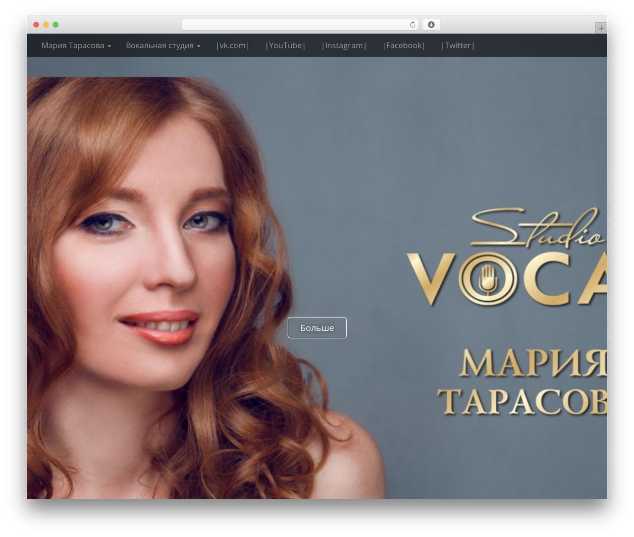 Arcade Basic free WordPress theme - mariatarasova.ru