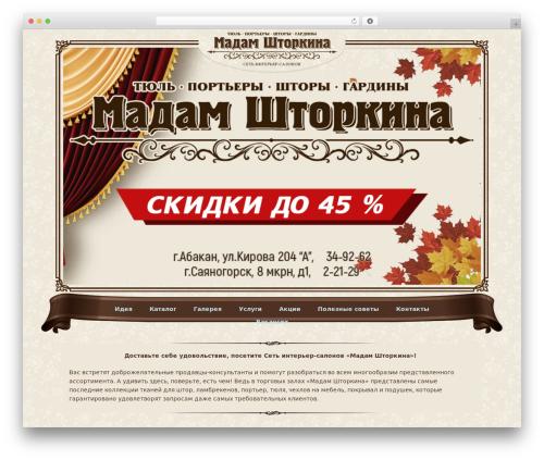 WordPress wonderplugin-slider plugin - madam-shtorkina.ru