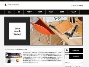cloudtpl_1224 WordPress theme