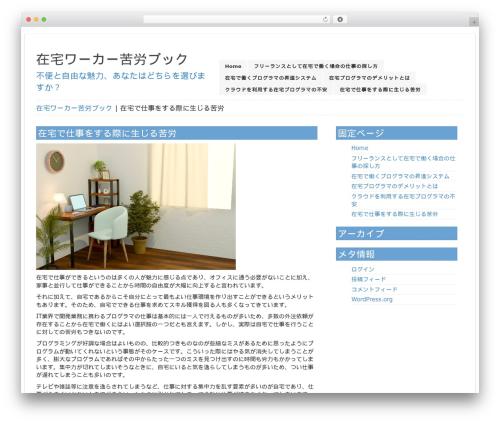 WordPress template LookWay - magazyny-logistyka.com