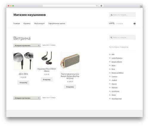 Free WordPress Pixel Sitemap plugin - marketplace.su