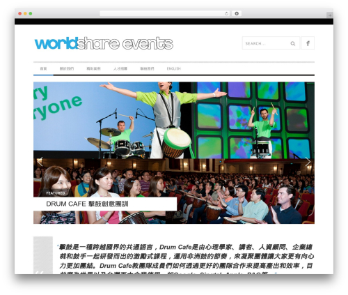 Best WordPress theme Bucket - worldshareevents.com
