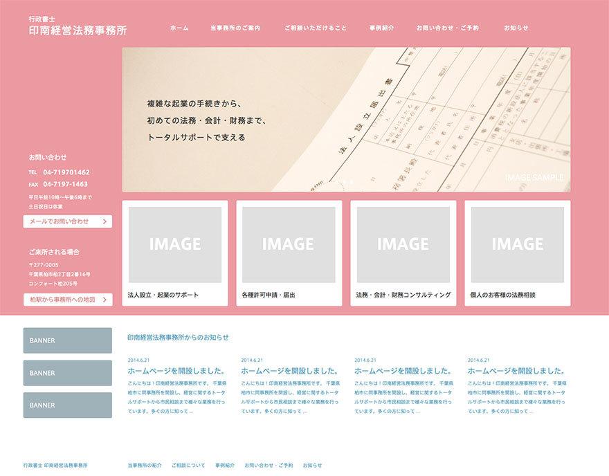 Best WordPress theme Woody
