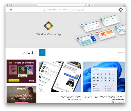 Fluida free WordPress theme - windowscenter.org