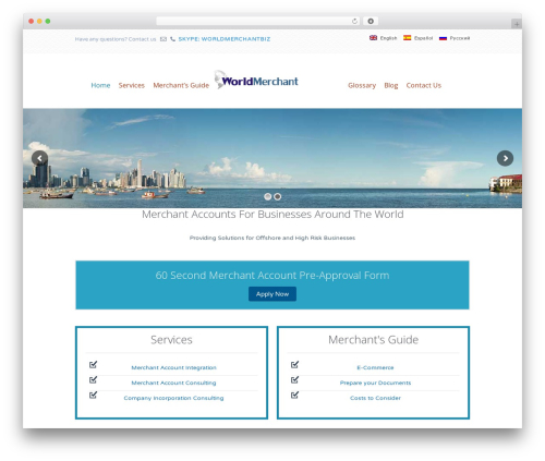 Limuso WordPress theme - worldmerchant.biz