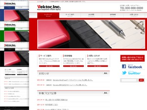 Theme WordPress hakuma4.3