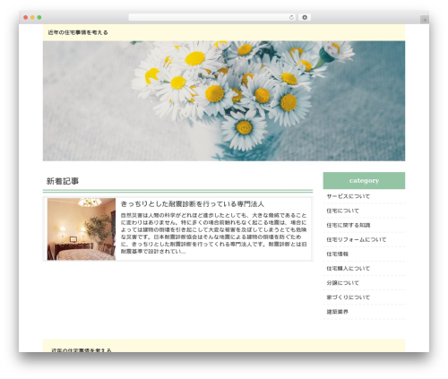 WordPress theme neni - wxnyan0etosou.net