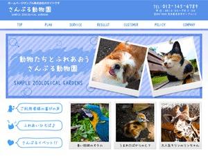 cloudtpl_118 best WordPress template