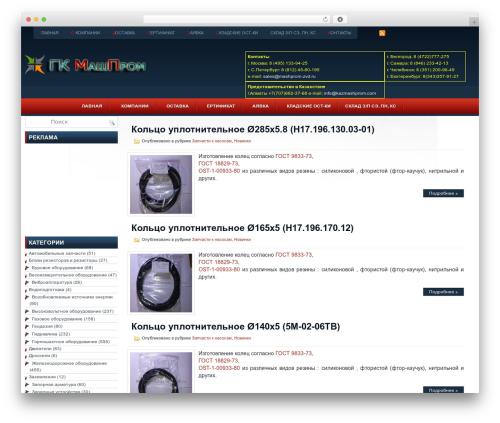 TechHub premium WordPress theme - mashprom-zvd.ru