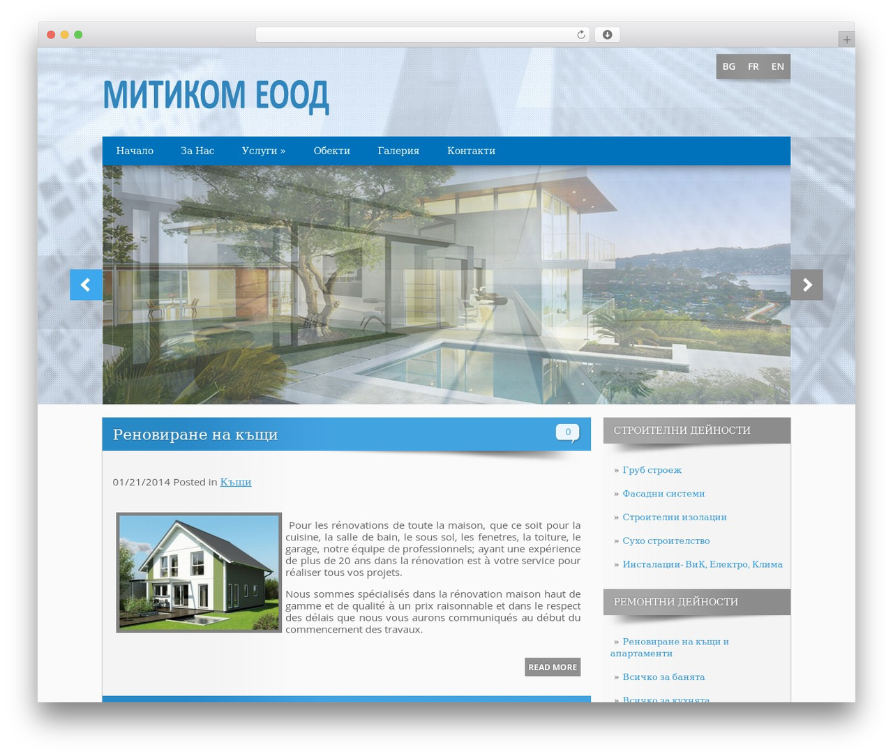 Oh My Mag Salle De Bain ~ architecture template wordpress by the smart magazine themes