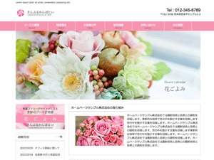 Best WordPress theme cloudtpl_1052