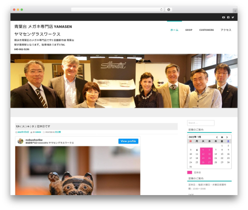 Formation theme WordPress - yamasen.co.jp