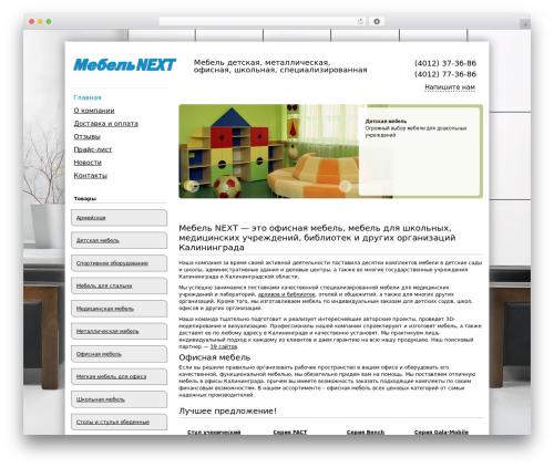 layout WordPress template - mebel-next.com
