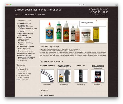 MultiSite WP template - megovolt.ru