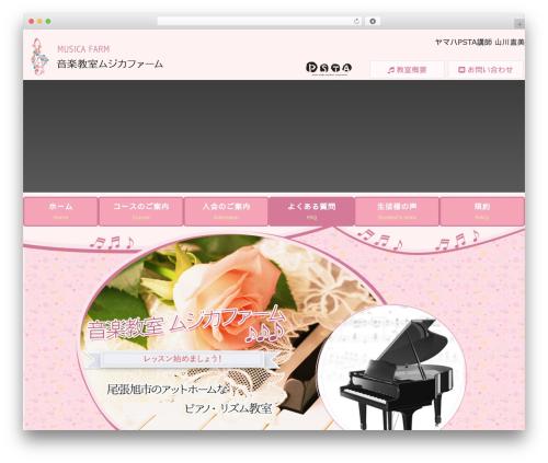 Responsive theme WordPress free - musicafarm.jp