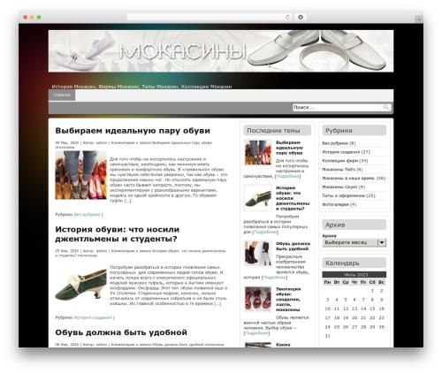 Antisnews WordPress news theme - mokasinka.ru