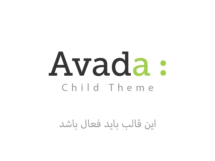 Avada Child premium WordPress theme