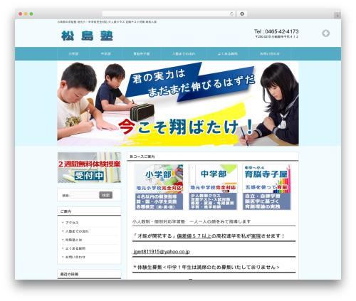Theme WordPress responsive_206 - matsushimajuku.com