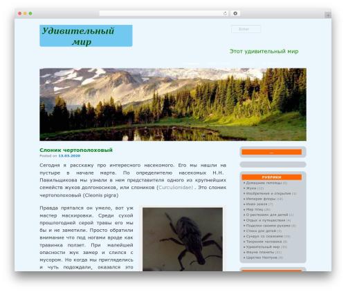 WordPress theme D5 Socialia - mojznak.ru