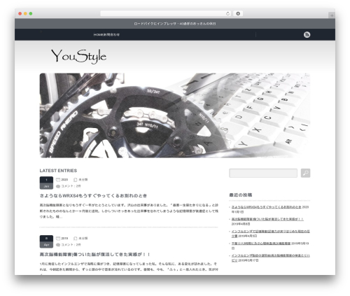 Chill TCD016 WordPress page template - yukaribike.com