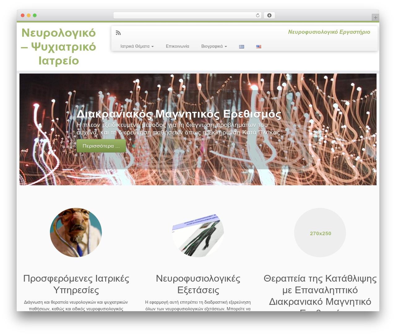 Customizr free WordPress theme - magneticstimulation.gr