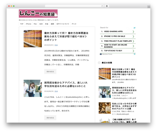 stinger3ver20131023 WP template - yakudatsujoho.com