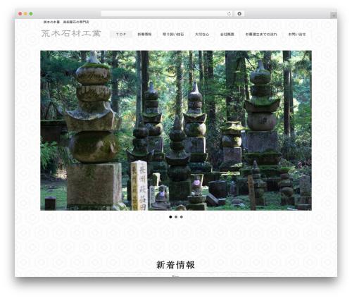 Template WordPress responsive_135 - yoiboseki.com