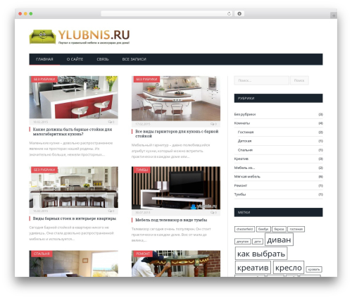 WordPress auto-highslide plugin - ylubnis.ru