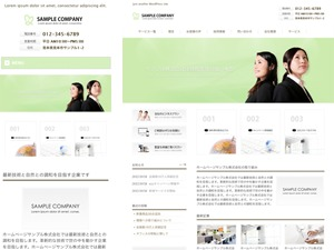 WP template responsive_083